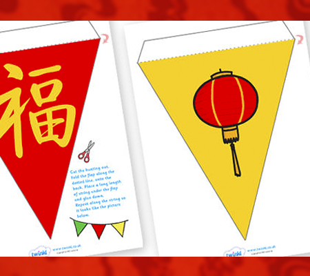 Chinese New Year Bunting Free Printables for the Chinese New Year