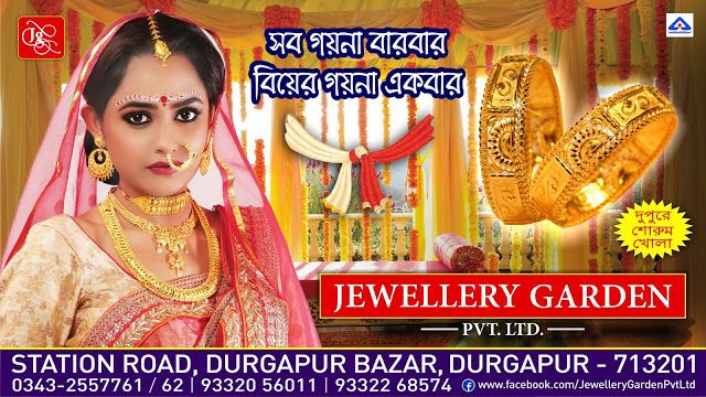 Jewellery Garden Pvt Ltd: Raise your Steps, If you want to fulfil your Dream...