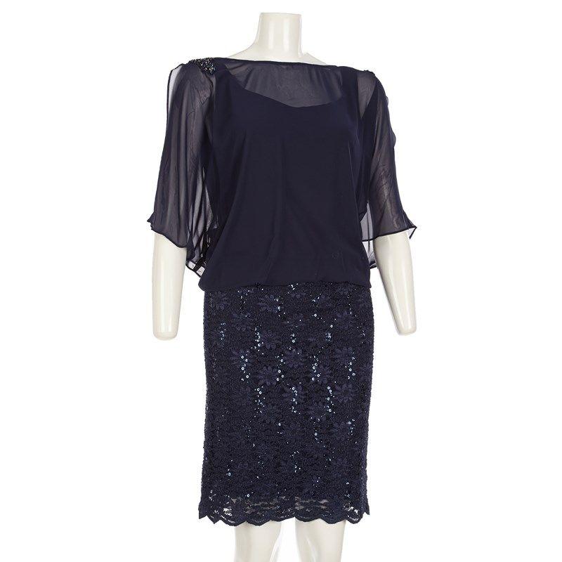 Beaded Blouson Dress w/Lace Skirt -Plus