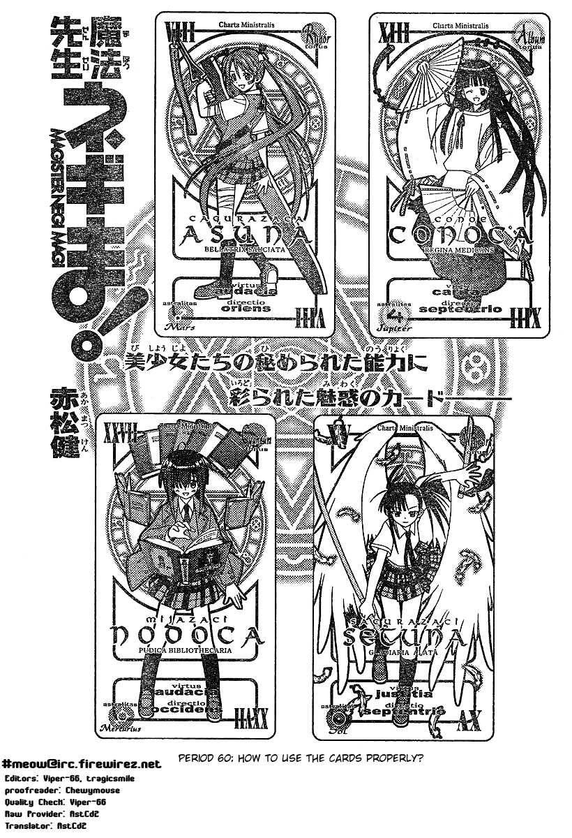 Mahou Sensei Negima 60 Read Online at