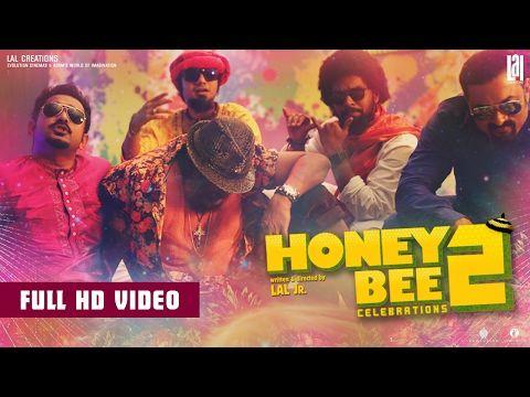 Nummada Kochi Honeybee 2 Celebrations Official Promo Video Ft Lal Kerala Lives Promo Videos Songs Celebrities