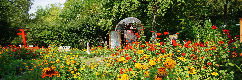 Jardin Japon Alsace Vosges Parc De Wesserling Parc De