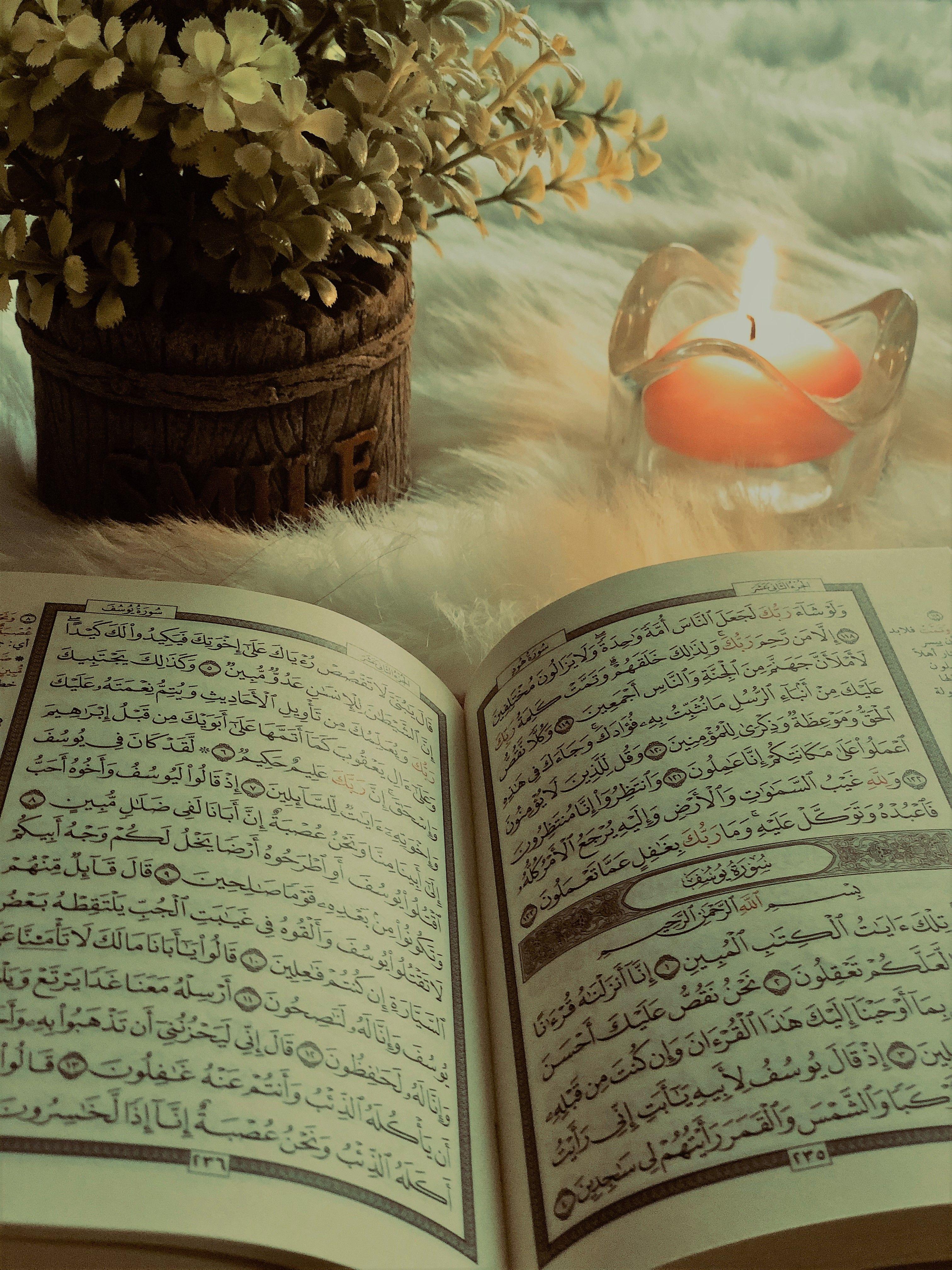 فضائل القران الكريم Learn Quran Quran Wallpaper Quran