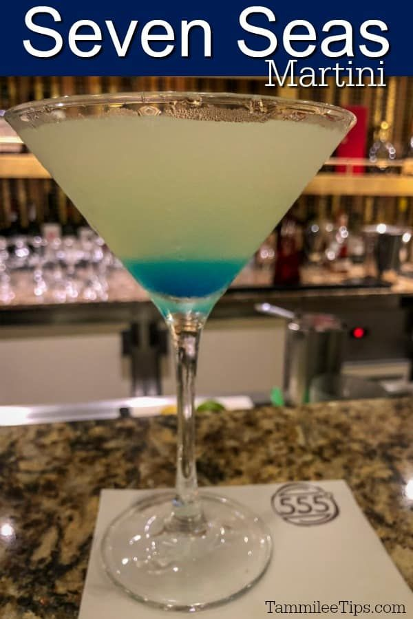 Delicious Seven Seas Martini Recipe made with tequila, blue Curacao, and rum!