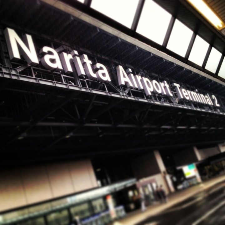成田国際空港 第2ターミナル Narita International Airport Terminal 2