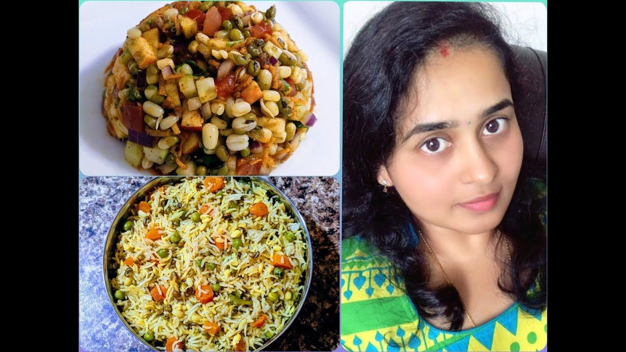 Sprouts Pulao Sprouts Chaat Sprouts తో ఒకసారి ఈ
