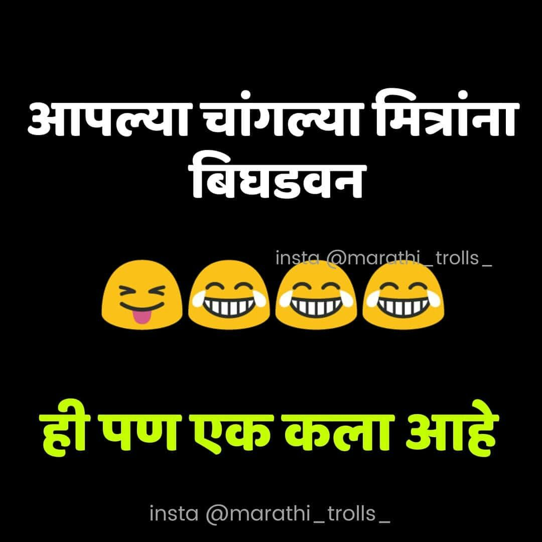 Pin By Vivek More On Quoting Funny Quotes Feelings Words Sweet Quotes