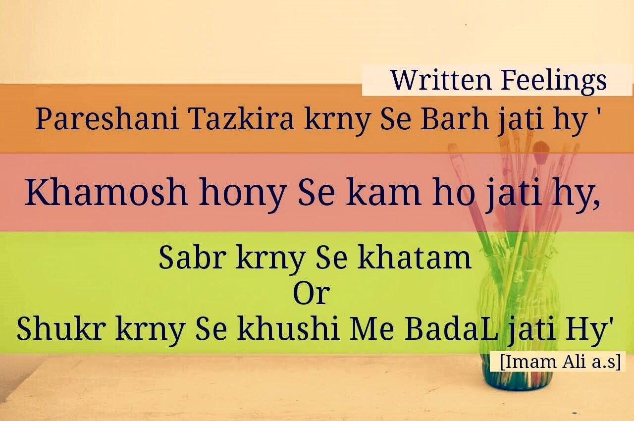 Krny Stock Quote Shayari  Shayari Poetry  Pinterest  Allah Urdu Poetry And Islam