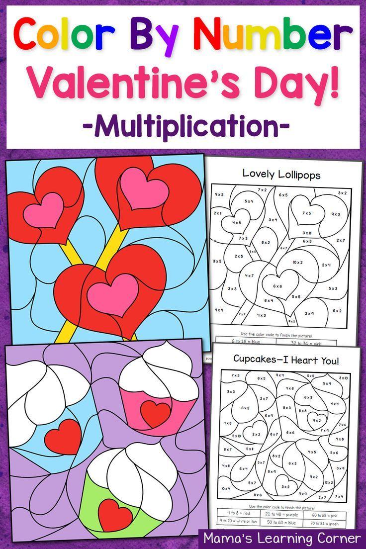 Valentine\'s Day Color By Number Multiplication Worksheets ...