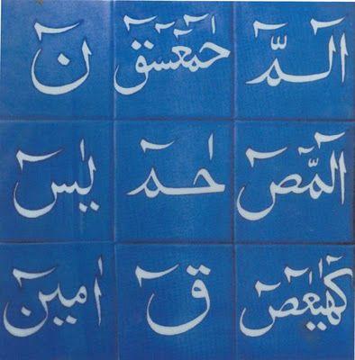 Loh Qurani Ring