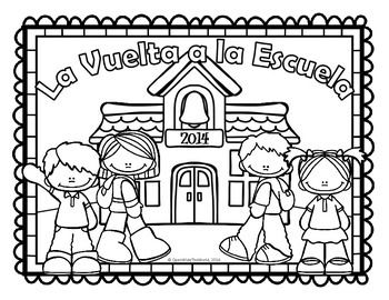 Spanish, French & German Back to School Coloring Pages