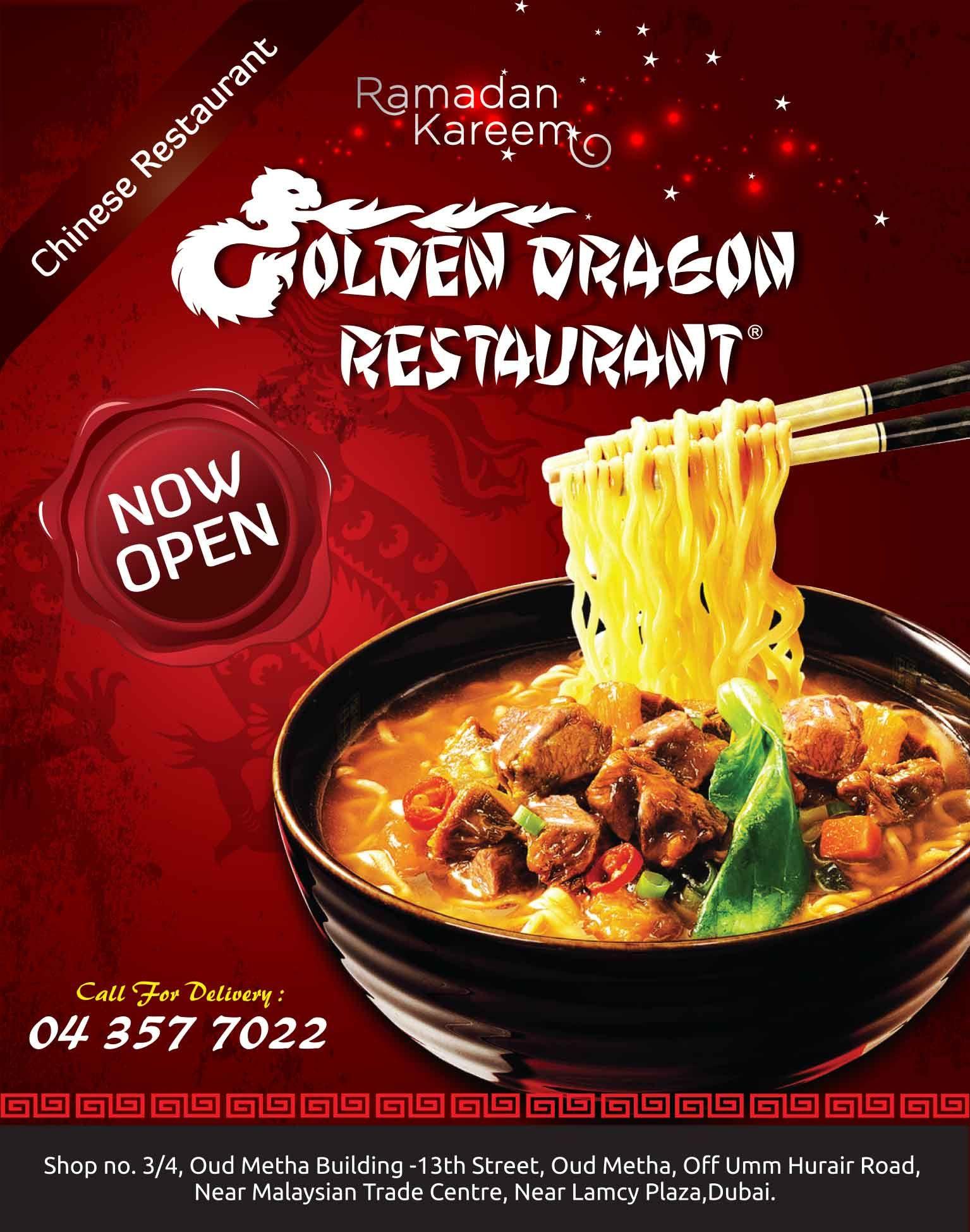 Golden Dragon Restaurant Advert Restaurant Food Malaysian