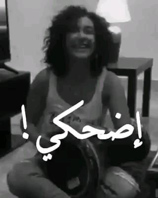 Pin By Mahmoud Kabtour On Idk Video In 2021 Aesthetic Movies Cute Girl Drawing Beautiful Arabic Words