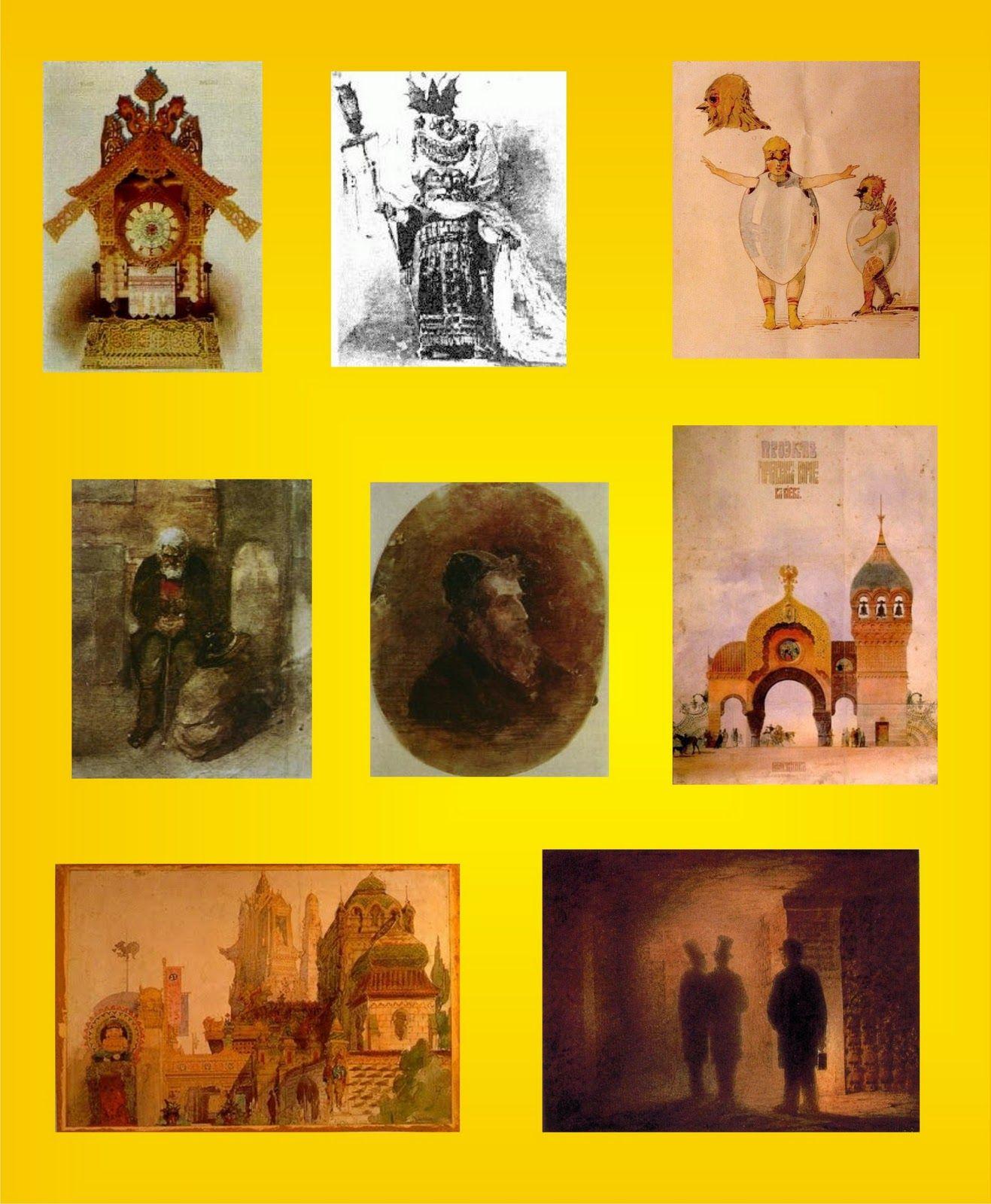 Детям о картинках с выставки
