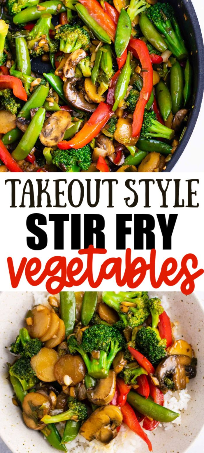 Takeout Copycat Stir Fry Vegetables