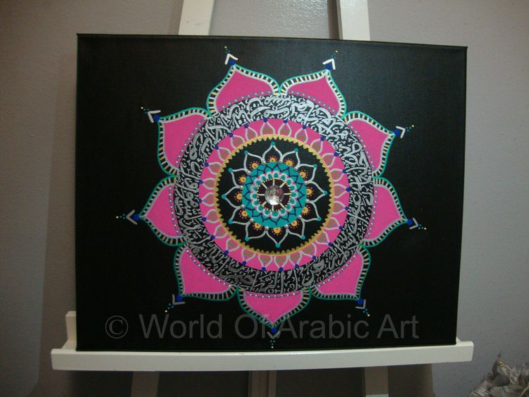 Infinite Beauty by Saleha Patel