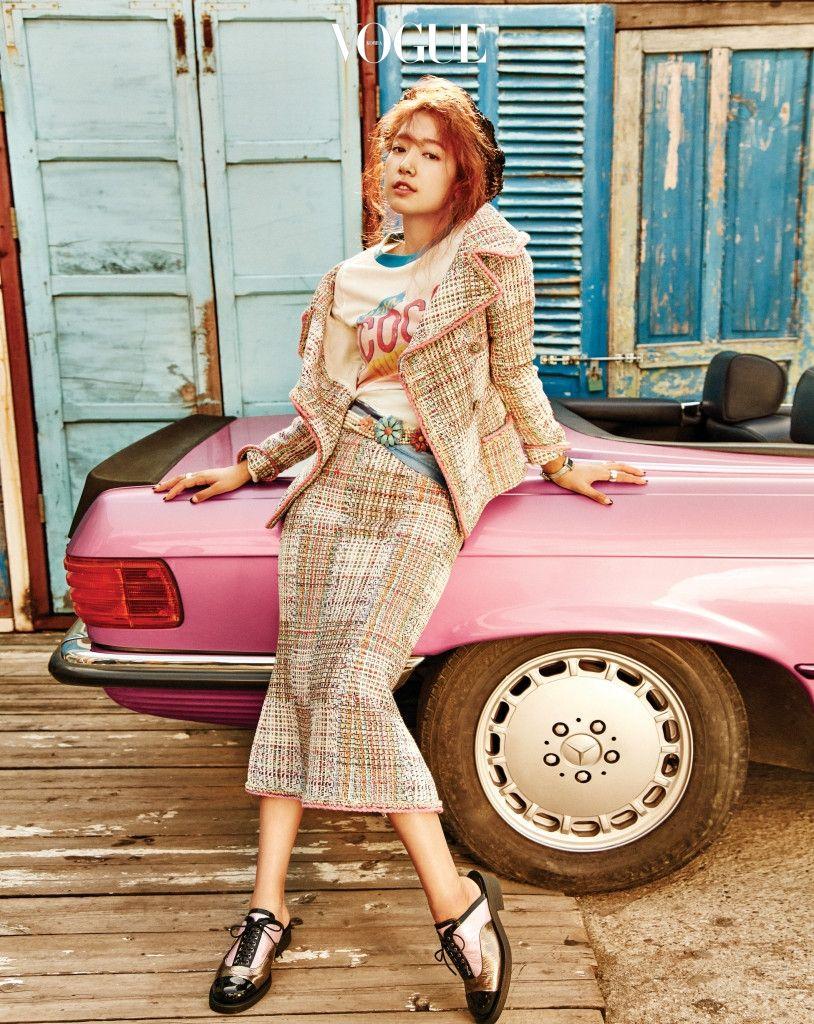 Jang geun suk and park shin hye dating 2019 winter