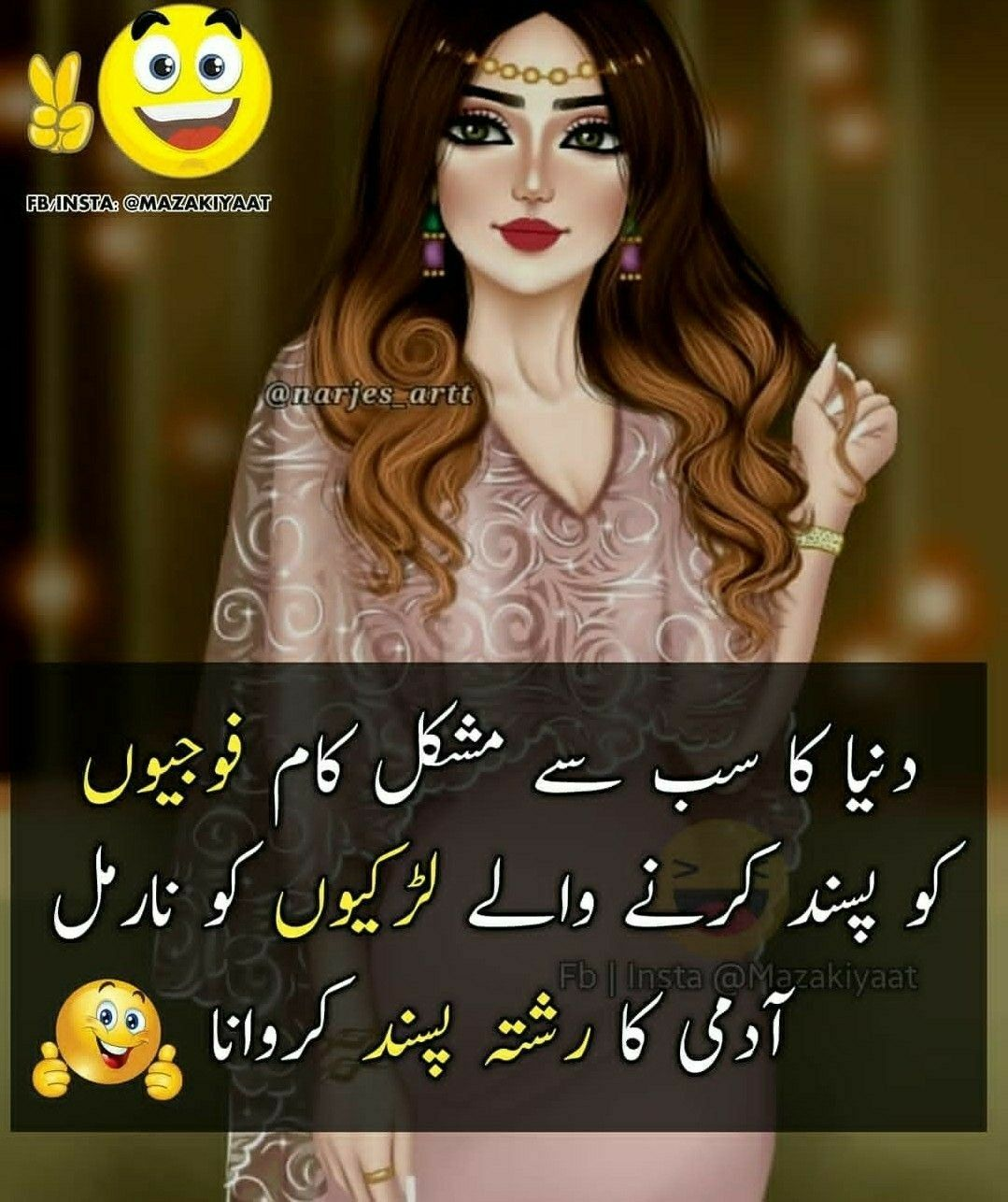 Anamiya Khan Army Love Quotes Pak Army Quotes Army Quotes