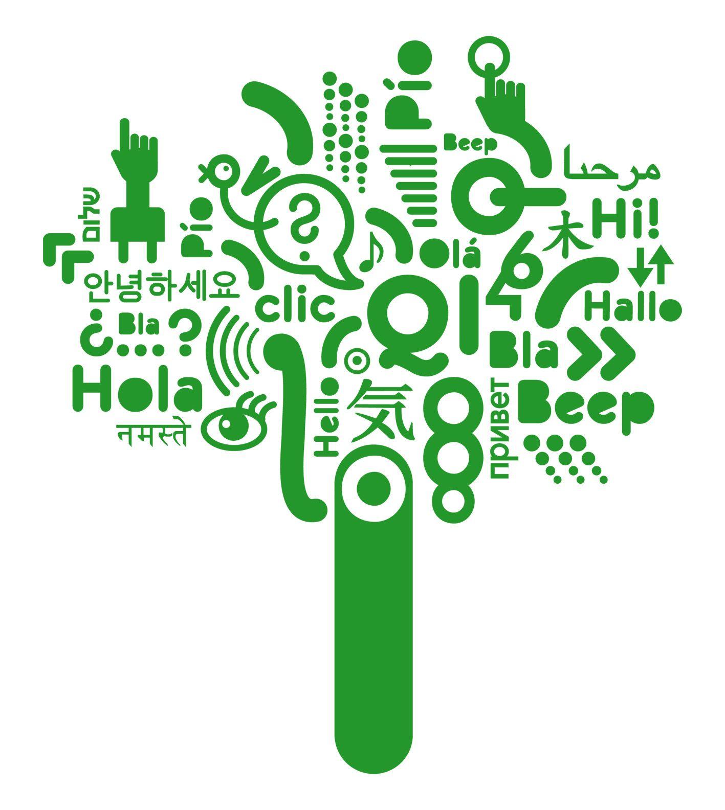 El arbol tecnológico muestra la identidad de Qiduo. Sus hojas hablan ...