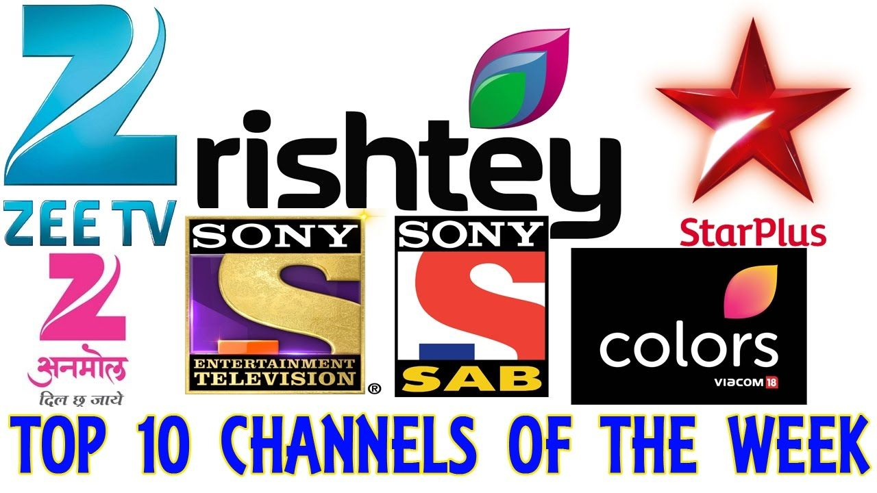 TOP 10 || TV CHANNEL || OF THIS || WEEK-15 || 2017