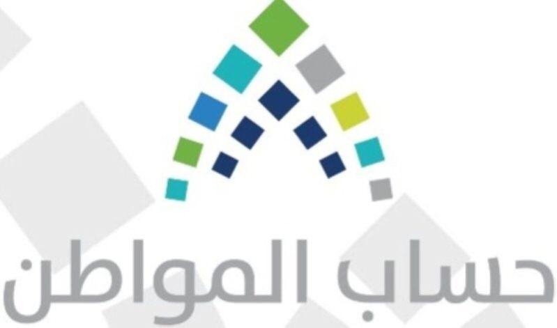 متابعات الوظائف هل ستكون نهاية حساب المواطن هذا العام وظائف سعوديه شاغره Arab News