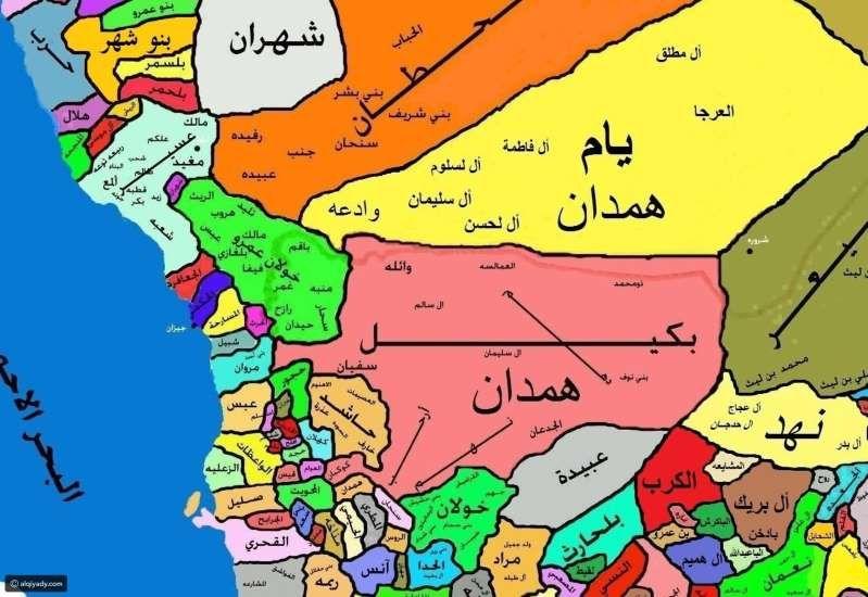 أكبر القبائل السعودية تعرف عليها Bart Simpson Words Bart