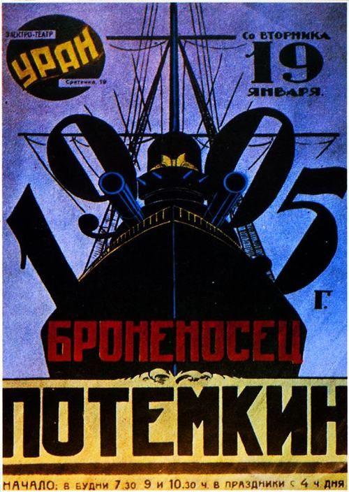 Russian poster/Battleship Potemkin