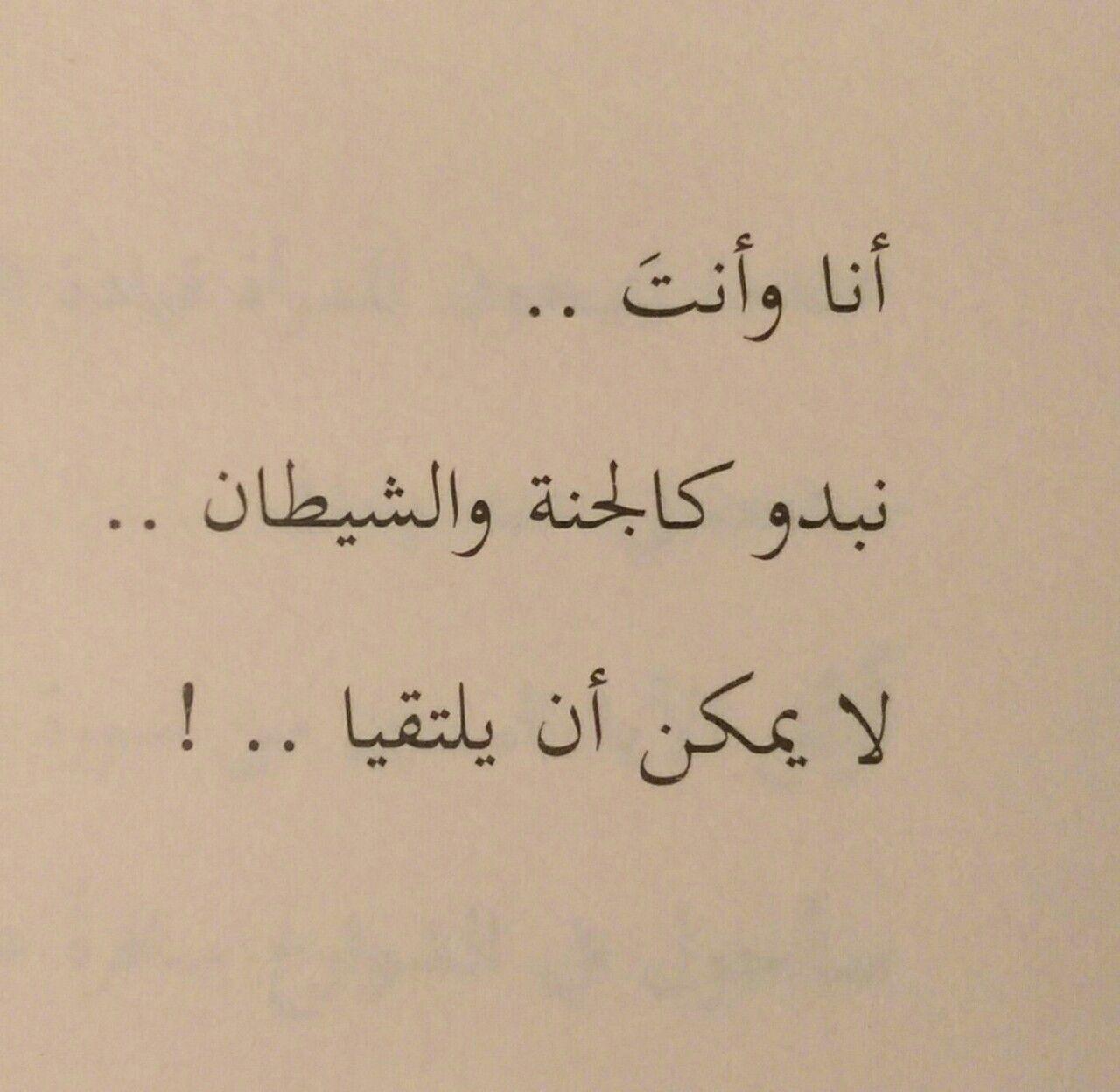 قصص قصه كلمات عبارات خواطر Arabic Calligraphy Quotes Calligraphy