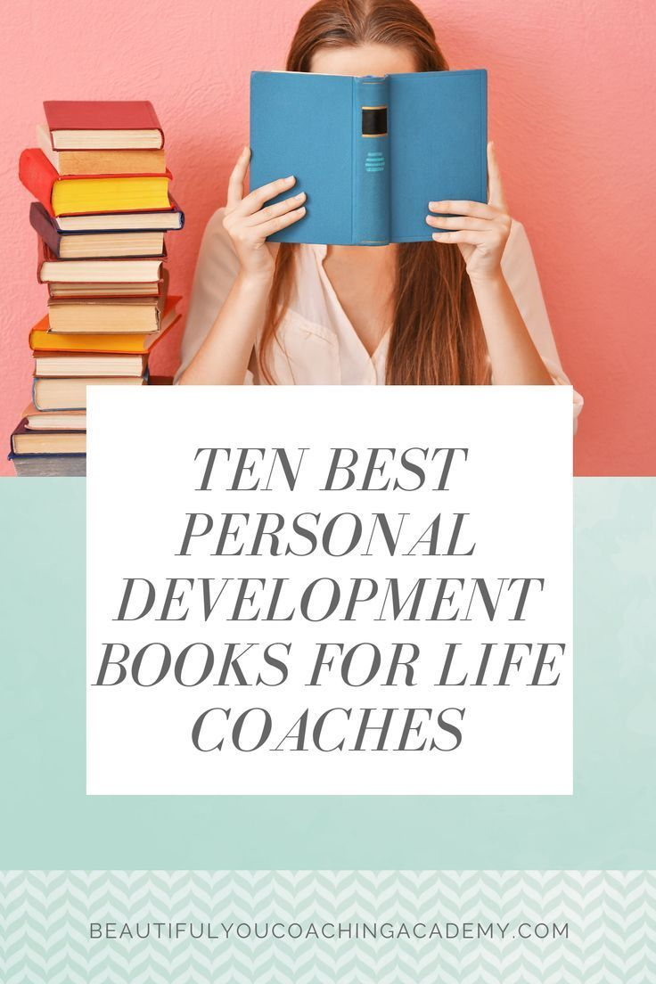 Ten Best Personal Development Books for Life Coaches is part of The life coach school, Personal development books, Life coaching books, Life coaching tools, Life coaching business, Personal development - A great life coach is a well read coach  Here are the Ten Best Personal Development Books for Life Coaches  Happy reading!