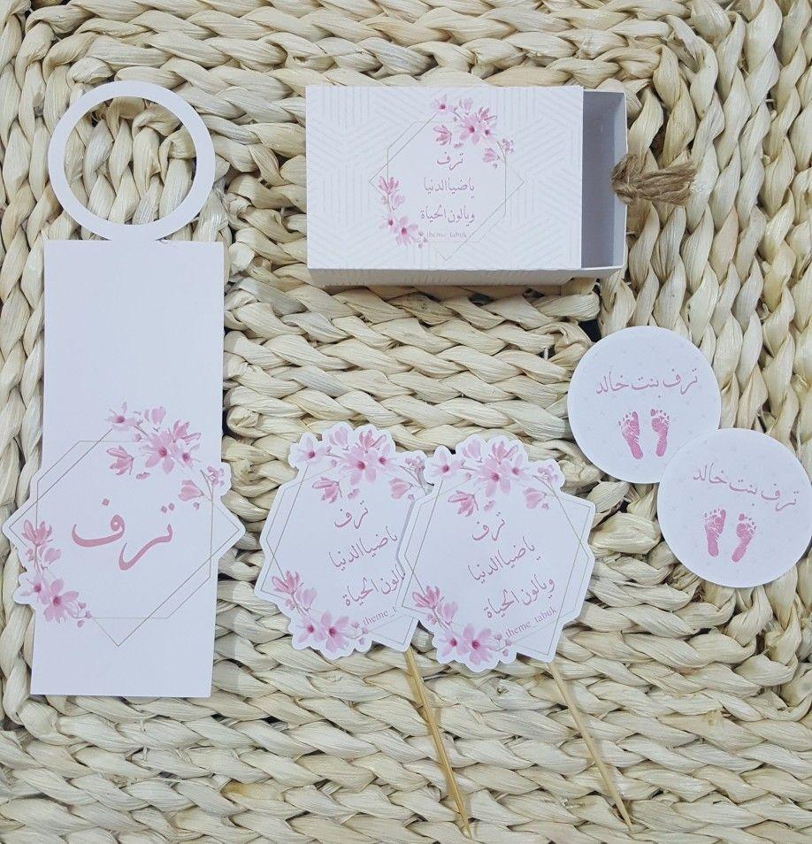 ثيمات مواليد Valentine Wedding Card Baby Shower Gift Box Diy Graduation Gifts
