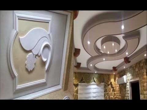 0def0f285 ديكورات جبس مغربي فخامة المضهر و دقة التفاصيل - YouTube | Ceiling ...