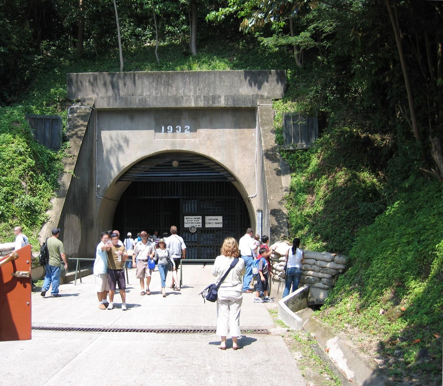 East Entrance of the Malinta Tunnel, Philippines (World