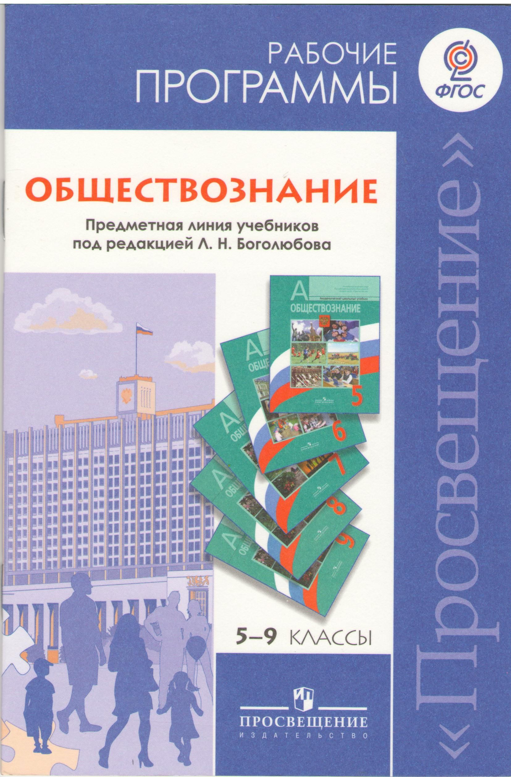 Ответы по англискому языку 4 класса авторм.з.биболетова о.а.денисенко н.н.трубанева
