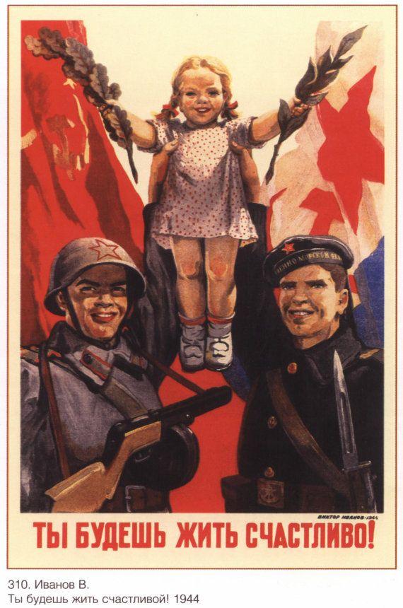 Stalin Russia Communism Propaganda Poster Soviet By SovietPoster