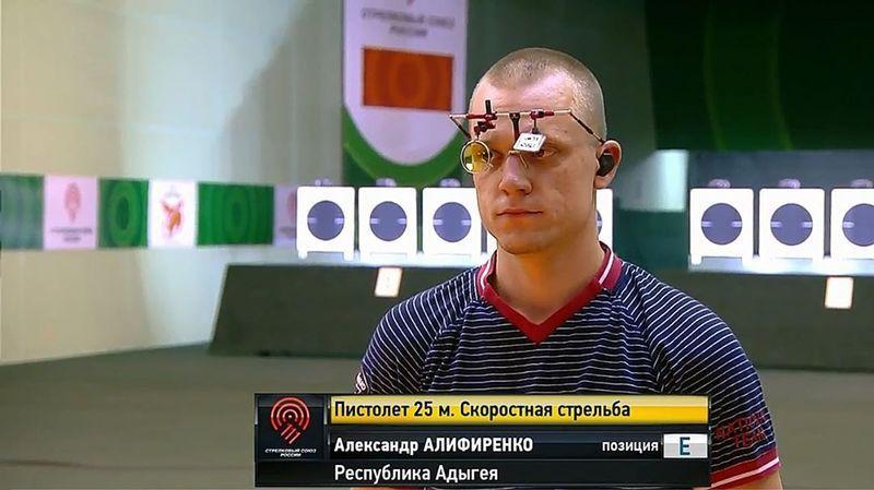 Какое место занял российский спортсмен
