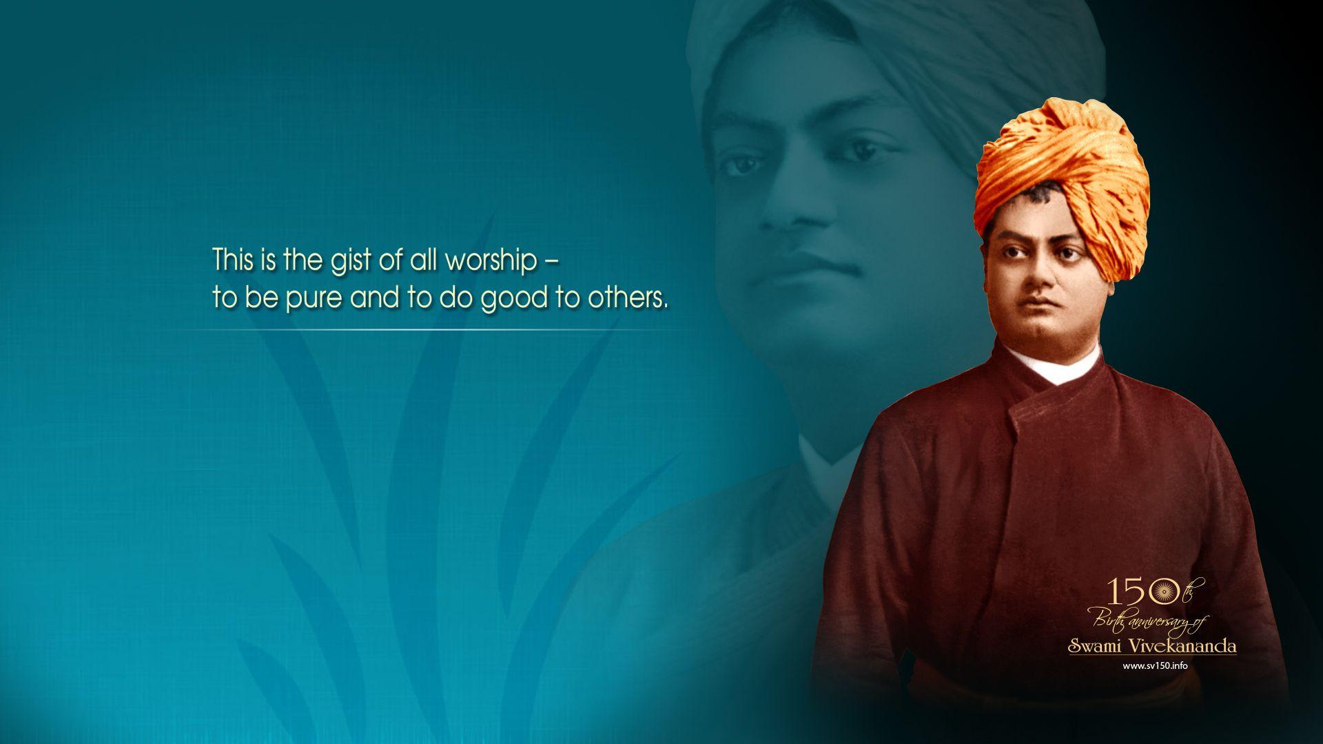 Be Make Swami Vivekananda Positive Quotes Wallpaper Wallpaper Quotes Positive Quotes