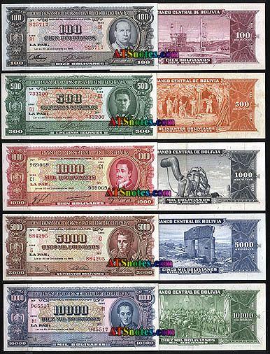 El Dinero De Bolivia Tiene Muchas Colores Y Imágenes Muy Interesantes Recomiendo Que Observes Los Bolivianos Antes Pagar Con