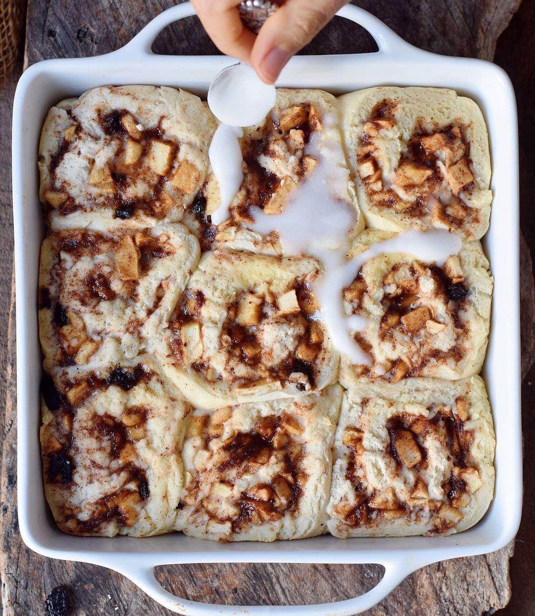 Vegan And Gluten Free Apple Cinnamon Rolls These Cinnamon Buns
