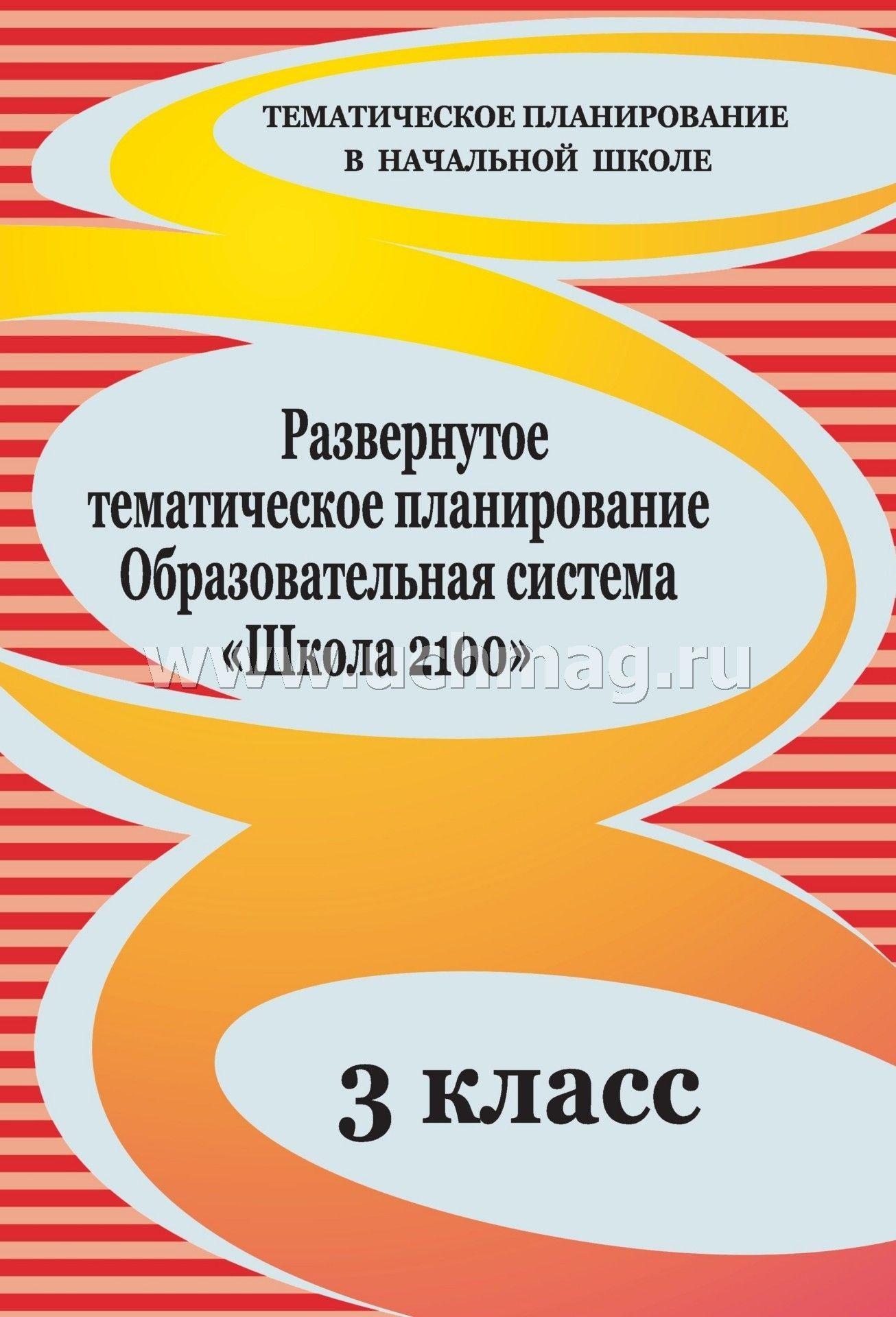 Татарский гдз 9 класс р.з хейдерова
