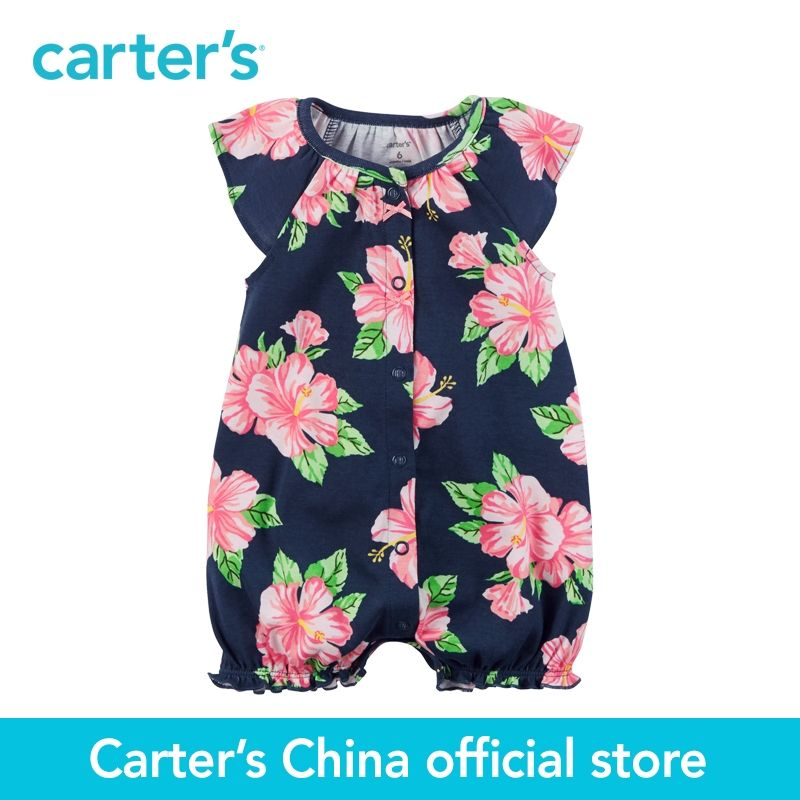 d6f6d0fc0db12 Carter's 1pcs baby children kids Snap Up Cotton Romper 118H299,sold by  Carter's China official store-in Rompers from Mother & Kids on  Aliexpress.com ...