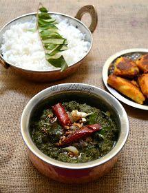 Amaranth leavesmulai keerai masiyal recipe south indian recipes amaranth leavesmulai keerai masiyal recipe alkaline foods wisdomturmericpreppingleavesindian forumfinder Gallery
