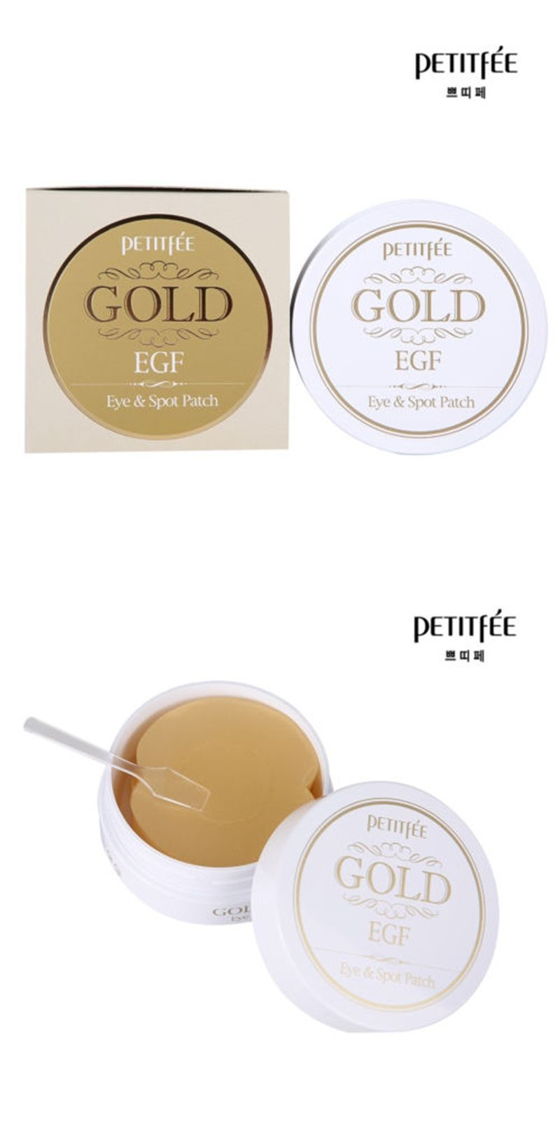 (3 Pack) PETITFEE GOLD&EGF Eye& Spot Patch Little Cute Jellyfish Wash Brush Exfoliating Face Cleaner Massage Soft Silicone Facial Brush Scrubber Deep Pore Cleaning Brush