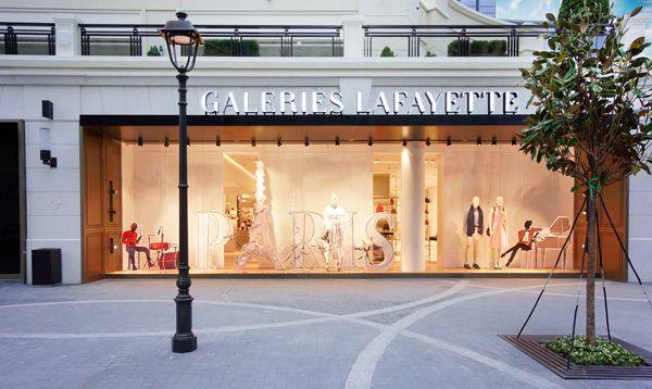 Home - Retail Focus | Galeries lafayette, Istanbul ...