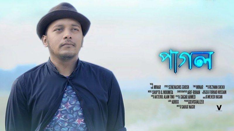 Shopno Jure Bangla Mp3 Song By Nirjhor, NJ Nayon