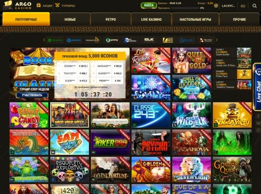 игровые автоматы е казино