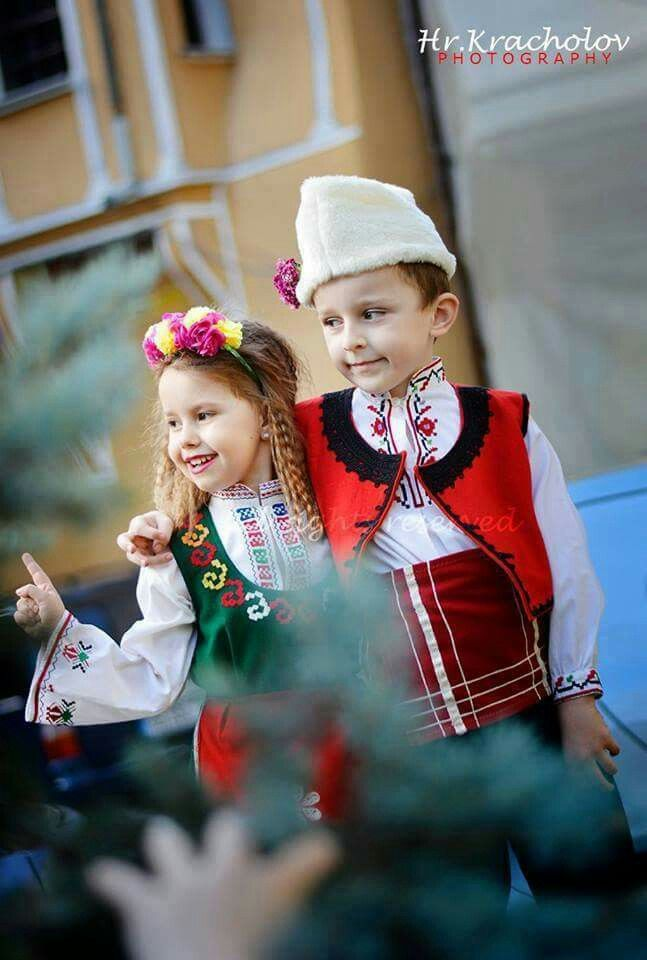 Bulgarian Children