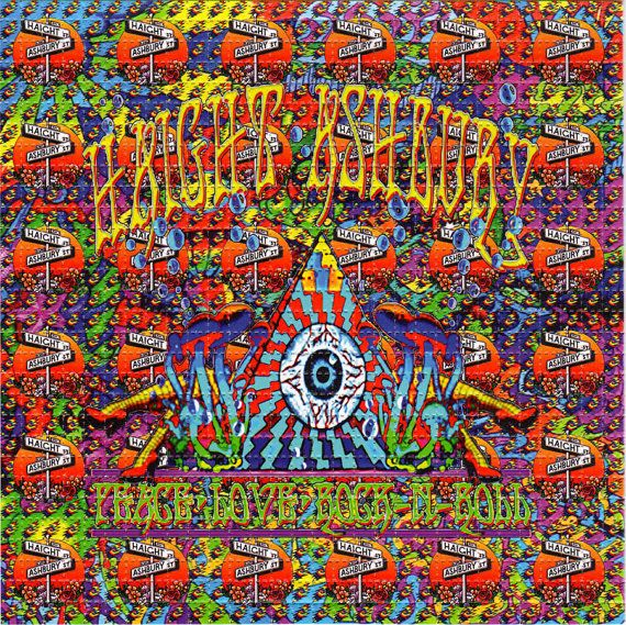 essays on the grateful dead Get this from a library dead letters : essays on the grateful dead phenomenon volume iii [nicholas g meriwether.