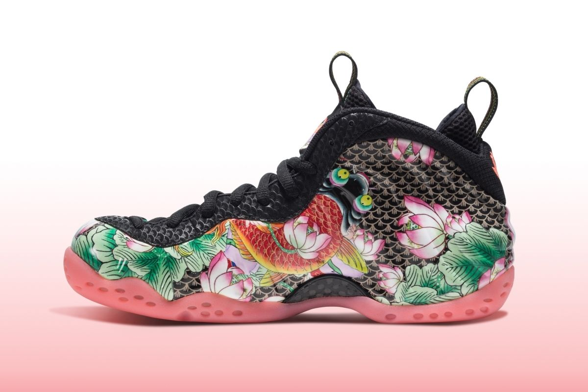 Nike pays tribute to the city of Tianjin and its role in the