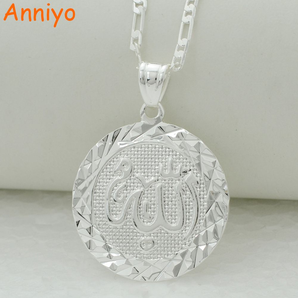Anniyo silver allah necklace for women islamic jewelry silver color