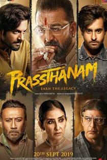 Prassthanam 2019 Hindi Movie Online In Hd Einthusan Sanjay Dutt Jackie Shroff Manisha Koirala Chunk Download Movies Full Movies Online Free Hindi Movies